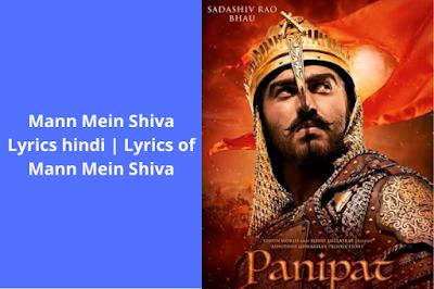 Mann Mein Shiva Lyrics hindi