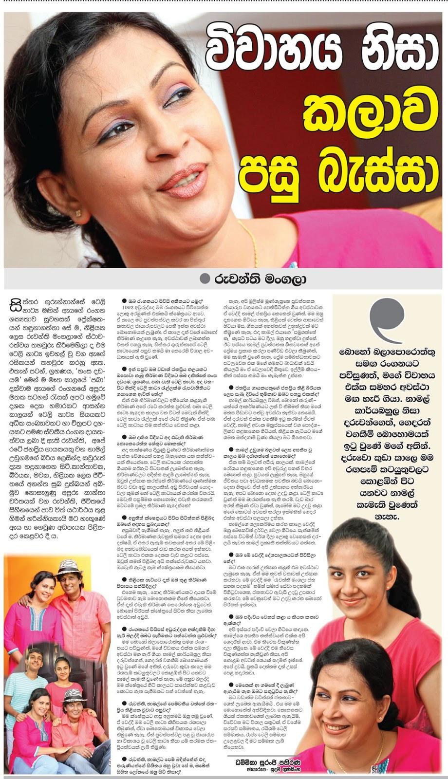 Chat With Ruwanthi mangala