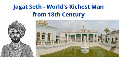 Jagat Seth world's richest man from Murshidabad bengal india