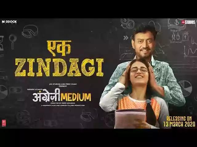 Ek Zindagi Meri Song Lyrics - Angrezi Medium