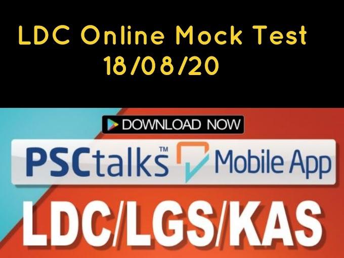 LDC Online Mock Test -PSCtalks