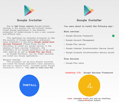 Google Installer How To Manually Install Google Play Store On Xiaomi 8