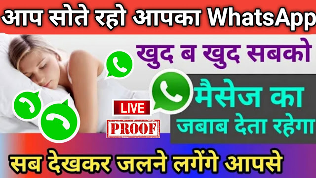 Wasavi Auto Reply Schedule message for WhatsApp App Review