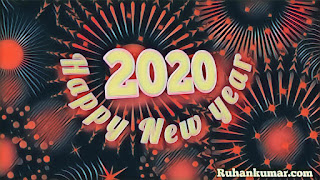 Happy New Year 2020 Download