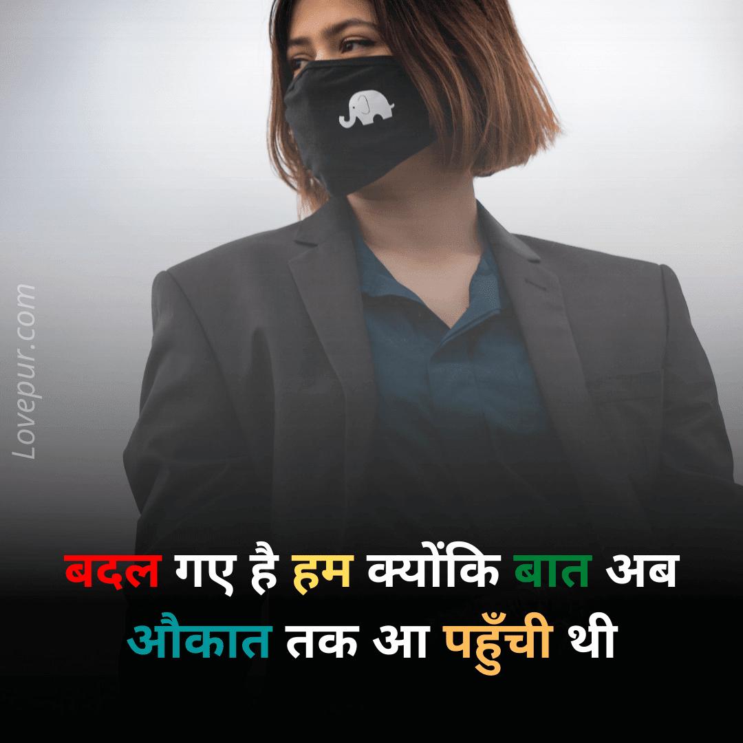 girl attitude shayari pic download