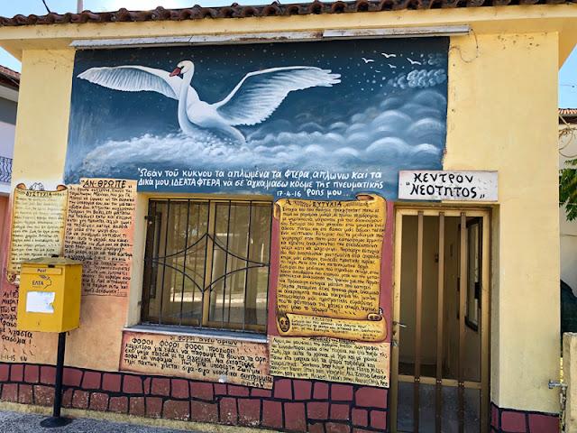 Φοβερός παππούς ζωγράφισε ολόκληρο το χωριό του