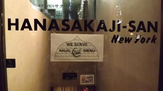 Hanasaka Jiisan (Shibuya, Tokyo)