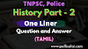 History One Liner Part - 2 (Tamil)