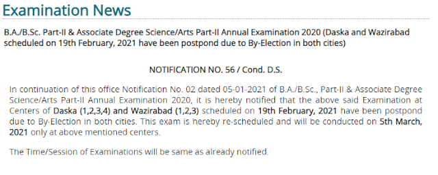 Punjab University Rescheduled BA B.Sc ADP Part.2 Annual 2020 Exams Papers