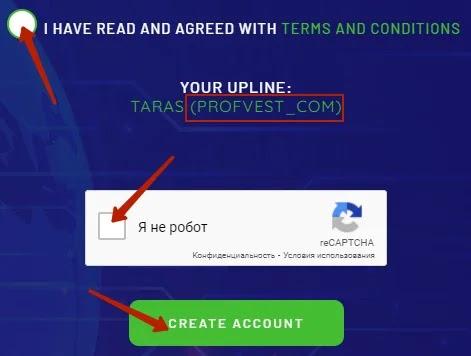 Регистрация в SaveBit 3
