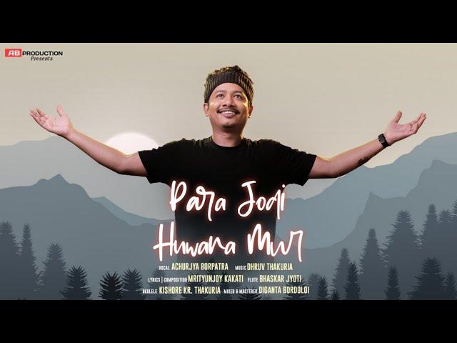 Para Jodi Huwana Mur Lyrics- Achurjya Borpatra