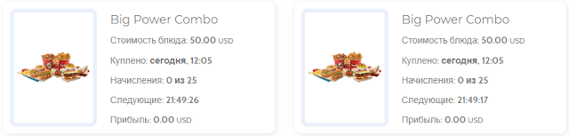 fastfood.cash mmgp