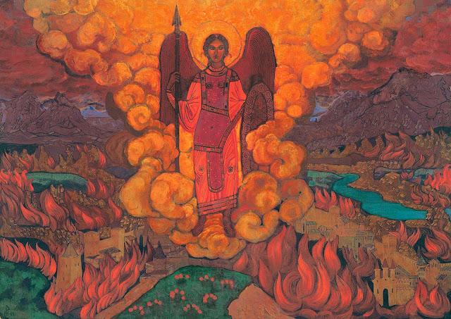 Николай Рерих - Ангел Последний