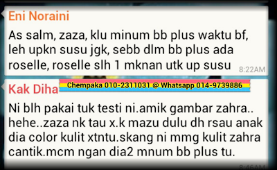 BBplus collagen testimonial 1