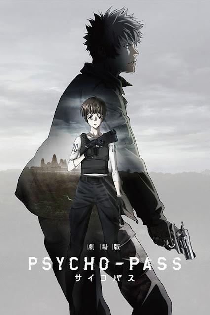 Gekijouban+Psycho-pass.jpg