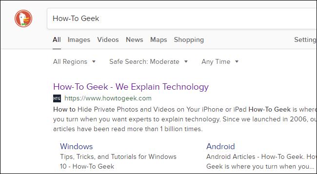 نتائج البحث DuckDuckGo.