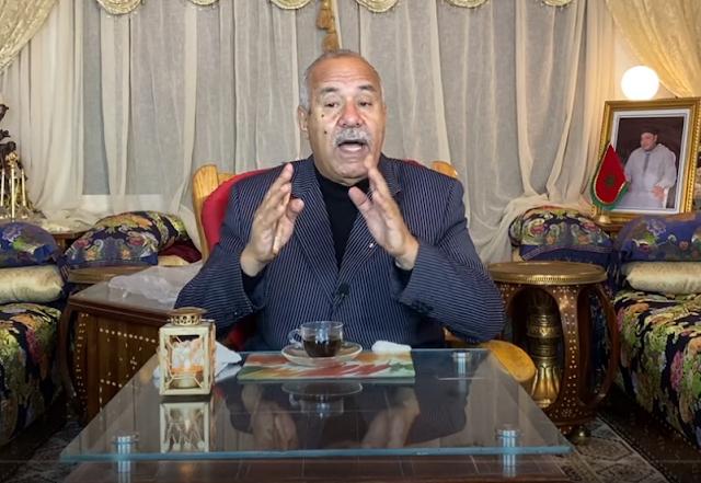 """قناة الخراز الرسمية """"الطماع دار موصيبة"""" قصة من الدار البيضاء lkharaz 2021"""