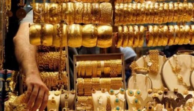 أسعار الذهب فى تونس وسعر غرام الذهب اليوم فى السوق السوداء اليوم الثلاثاء 8/12/2020