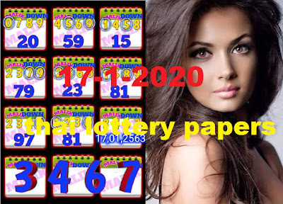 Thai Lottery 3up Sure Digit Number Facebook Timeline 17 January 2020