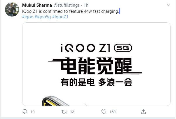 IQOO Z1 is confirmed to feature 44w fast charging.