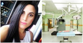 Σιδερένια: Η 23χρονη Διονυσία νίκησε τον καρκίνο στον εγκέφαλο και βγήκε από την Εντατική