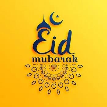Eid ul Fitr Greetings 2021 for Family