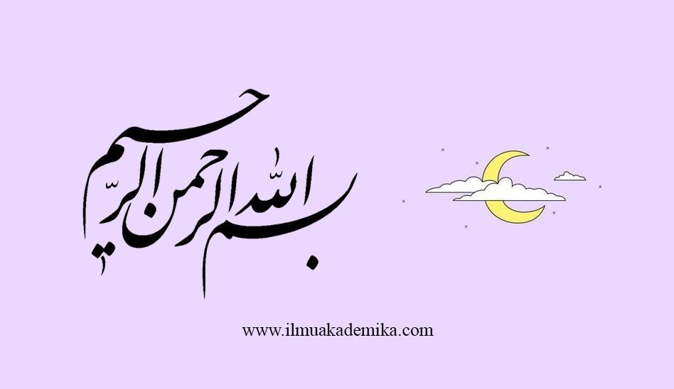 gambar tulisan arab bismillahirrahmanirrahim