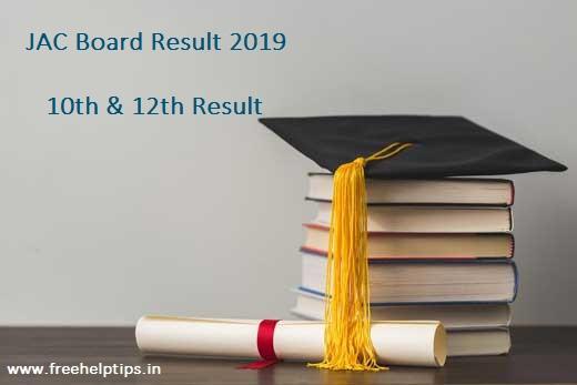 JAC Board Result 2019