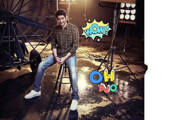 Mahesh Babu Dressedup as Awesome