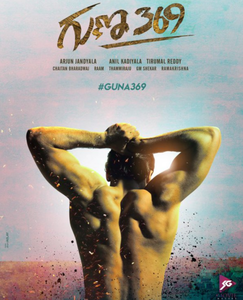 Guna 369 (Telugu) Movie Ringtones and bgm for Mobile