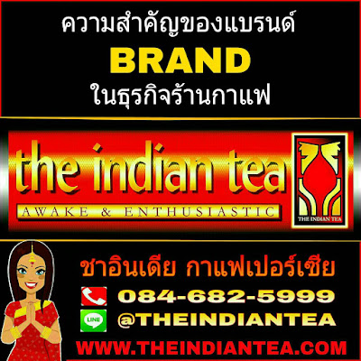 http://www.theindiantea.com/main/index.html#