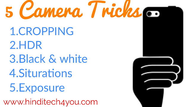 Best camera Tricks in hindi