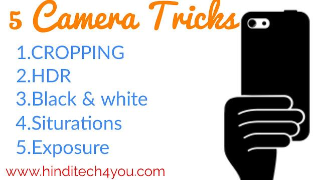 Best camera Tricks in hindi
