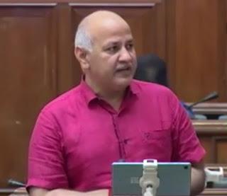 Delhi Budget: दिल्ली में हर व्यक्ति को मिलेगा हेल्थ कार्ड