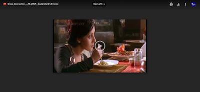 .ক্রস কানেকশন. ফুল মুভি । .Cross Connection. Full Hd Movie Watch