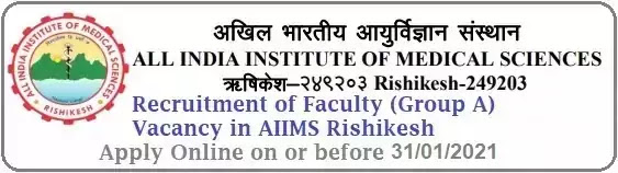 AIIMS Rishikesh Faculty Recruitment 2020-21