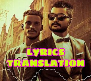 Temporary Pyar Lyrics in English | With Translation | – Kaka Ft. Adaab Kharoud