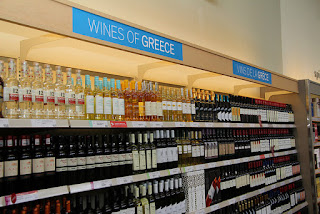 Destination Greece at LCBO