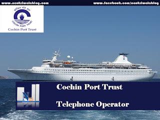 Telephone Operator Job 2017