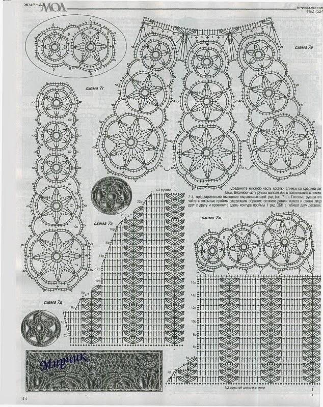 8f7657f05be9 Κάνετε κλικ εδώ για να δείτε 4 ακόμη σχέδια .