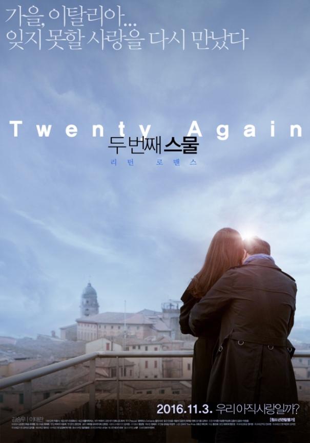 Sinopsis Twenty Again / Du beonjjae Seumul / 두 번째 스물 (2016) - Film Korea