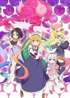 الحلقة 5 من انمي Kobayashi-san Chi no Maid Dragon S مترجم