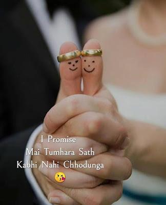 sath kabhi nahi chodunga.