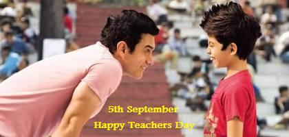 Teacher's Day History