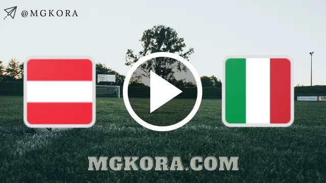 بث مباشر | مشاهدة مباراة إيطاليا والنمسا 26-06-2021 في بطولة اليورو
