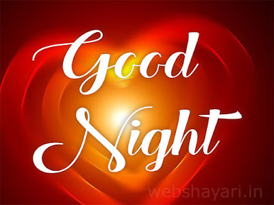 heart good night ki pgoto