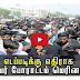 Tamilnadu issue students protect merina!? | TAMIL NEWS