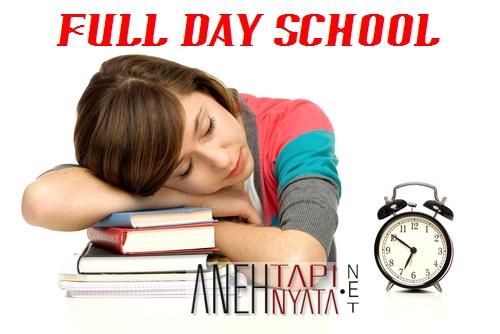 Hasil gambar untuk gambar full day school