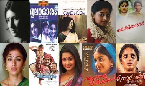 National Award Winning Actresses - Malayalam