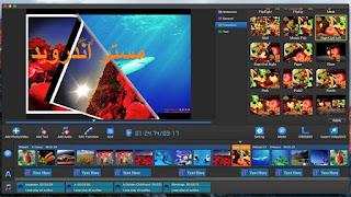تحميل برنامج عمل فيديو من الصور مع اغنيه للكمبيوتر مجانا عربي 2020